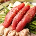 料理メニュー写真弁慶名物!半熟明太もつ鍋~塩だしor豚骨醤油~