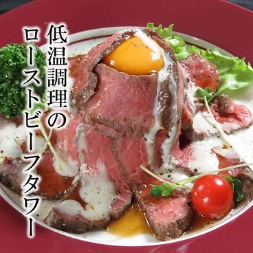 美×食×酒 GEN×GEN 黒崎のおすすめ料理1