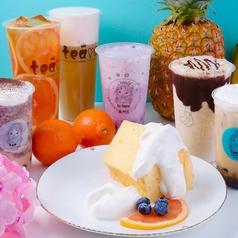 台湾タピオカ&フルーツジュース専門店 La teara京成小岩店(ラ・ティアラ)の写真