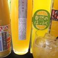 旭川ではめったにお目にかかれない数量限定の『本氣ジュース』はまるで生の果実をそのまま食べているかのようなフレッシュ感。飲み放題ではここだけ…!?