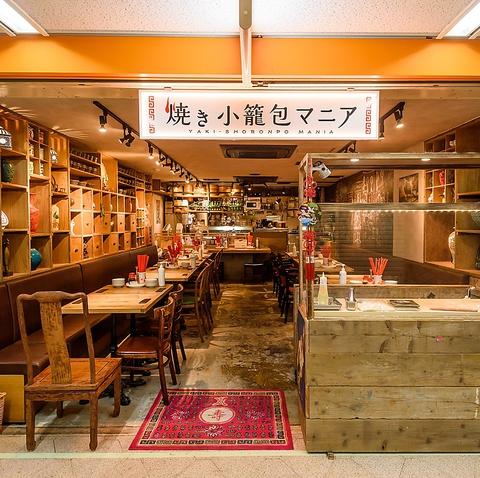 【新橋】新橋駅烏森口徒歩1分◆焼き小籠包がウリの中華居酒屋がNEWOPEN!