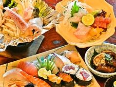 葵鮨の写真