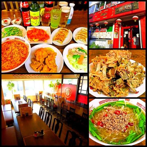 100種類以上の豊富なメニューの中からの、食べ放題コースが人気の中華料理店!