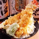 中村庵のおすすめ料理2