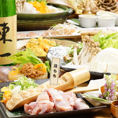 鶏っく 梅田HEPナビオ店のコース写真