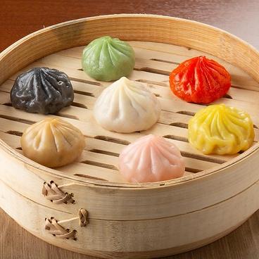 矢場 チャイナ CHINAのおすすめ料理1