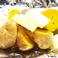 料理メニュー写真インカのジャガバター焼き