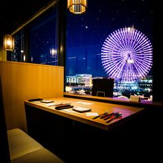 【夜景】が絶景のカップルシート♪会話が弾むこと間違いなし!