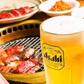 炭火焼肉 えんのおすすめ料理3