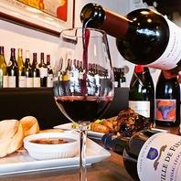 【ステーキ×ワイン】デート・記念日など特別な日に♪