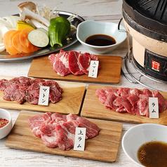 羊肉酒場 モンゴルアオキのおすすめ料理1