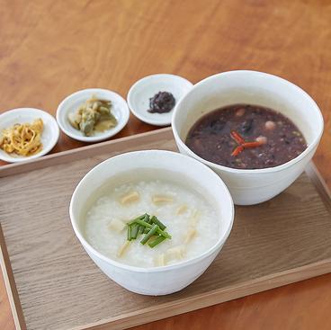 中国茶カフェ 甘露のおすすめ料理1