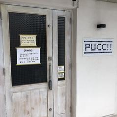 puccii九段の写真