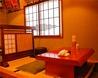 寿し料理 花田 石和温泉のおすすめポイント2