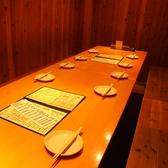 8~12名様まで収容可能な半個室をご用意!木目のテーブルに心あたたまる…♪