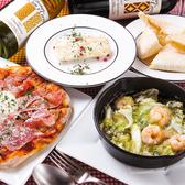 ピザとハイボール UN COEUR アンクール 東中野店のおすすめ料理2