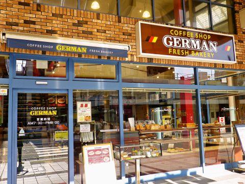 金沢ジャーマンベーカリー 中央通り店