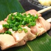 炭火焼酒場 蔵 阿佐ヶ谷のおすすめ料理2