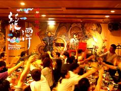龍潭 国際通り店の写真