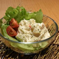 料理メニュー写真こだわりポテトサラダ