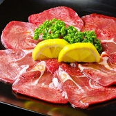 傳八 青山のおすすめ料理2
