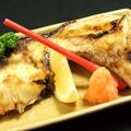 料理メニュー写真ブリカマの塩焼き