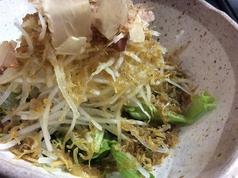 料理メニュー写真大根とジャコのサラダ