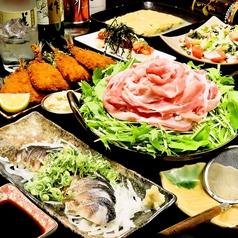 にほん晴れ食堂のおすすめ料理1