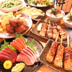 庄助 新宿西口店のおすすめ料理1