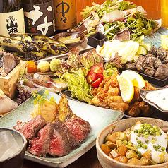 黒木屋 渋谷109前のおすすめ料理1