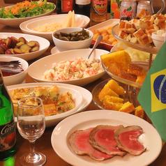 サンバブラジルの特集写真