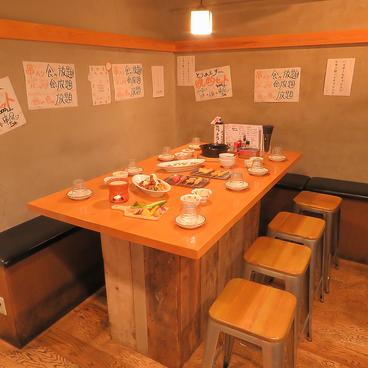 串カツ 博多空気椅子酒場 赤星の雰囲気1