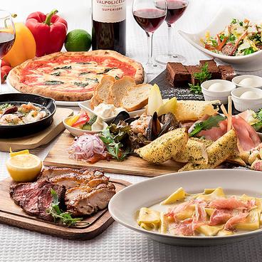 ピアットジョルノ セレオ国分寺店のおすすめ料理1