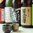 料理に合った日本酒も各種ご用意しております。季節のおすすめをお楽しみください♪