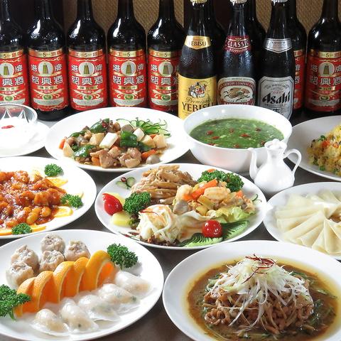 中華料理 本場中国と台湾の味 心苑