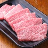 九州焼肉 たらふくのおすすめ料理3