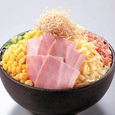 どんどん亭 小倉セントシティ店のおすすめ料理3