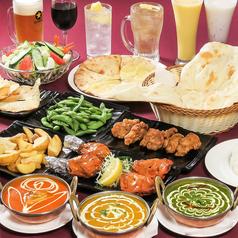 アジアン料理 レッドペッパーの写真