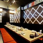 九州魂 西国分寺店の雰囲気3