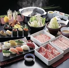 豚しゃぶしゃぶ・寿司食べ放題
