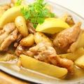 料理メニュー写真ほくほくポテトとやみつきチキンのJujuプレート☆