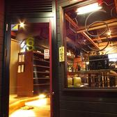 博多餃子舎 603 今泉店の雰囲気3