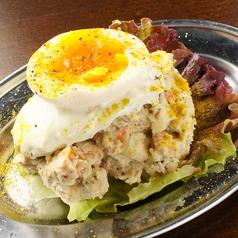 料理メニュー写真肉ビストロの☆ポテトサラダ