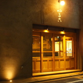四五六 立川店の雰囲気3