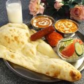インド ネパール レストラン エベレスト EVEREST 鈴蘭台 兵庫のグルメ