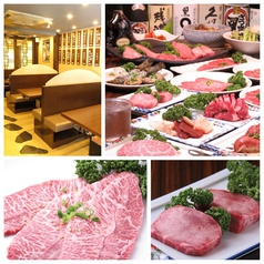 焼肉 牛満満の写真
