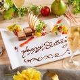 誕生日やお祝いに最適な特製デザートプレートのご用意も可能!大切な方が思い出に残る一日になるようスタッフ一同精一杯のおもてなしを致します。