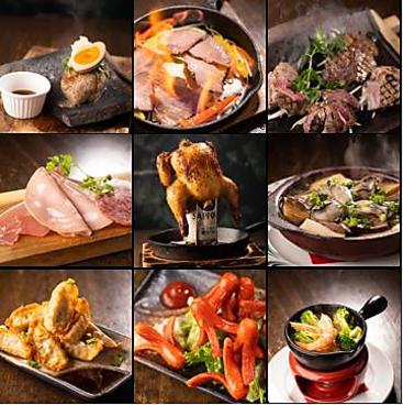 新潟肉バル あべじのおすすめ料理1