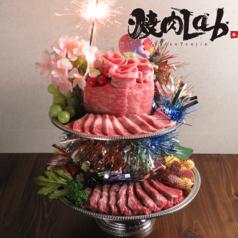 焼肉Lab 梅田店の写真
