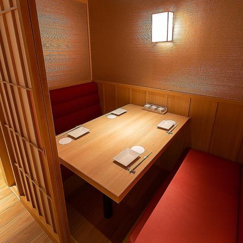 ■横浜駅西口徒歩4分!京風創作和食居酒屋『じぶんどき 横浜店』♪